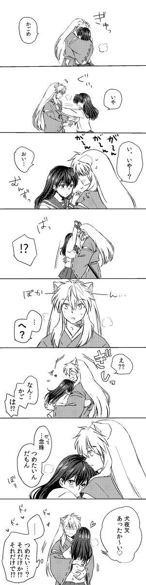 20 4 inuyasha pinterest inuyasha and anime