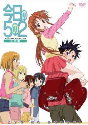 Kyou no Go no Ni (Lớp Học 5-2 Ngày Hôm Nay) - Trọn bộ