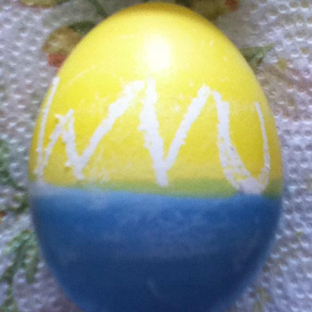 WVU Easter egg!
