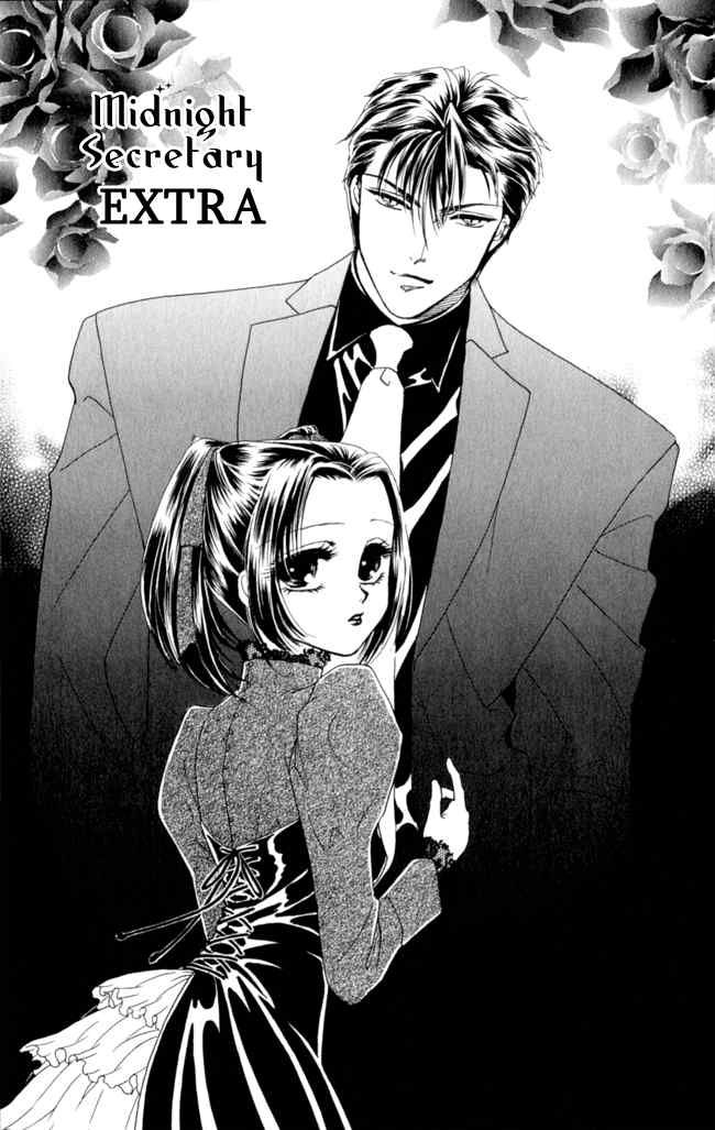midnight secretary animemanga pinterest