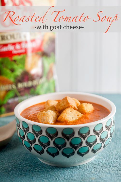 Roasted Tomato Soup with Goat Cheese   Recipe