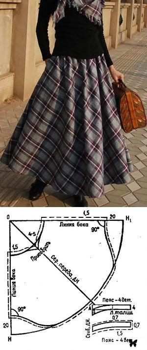 Как сшить юбку в клетку в пол 86