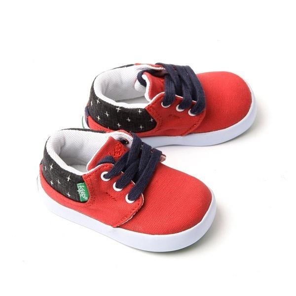 Keep Shoes. If I had a boy