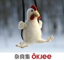 carefree chicken