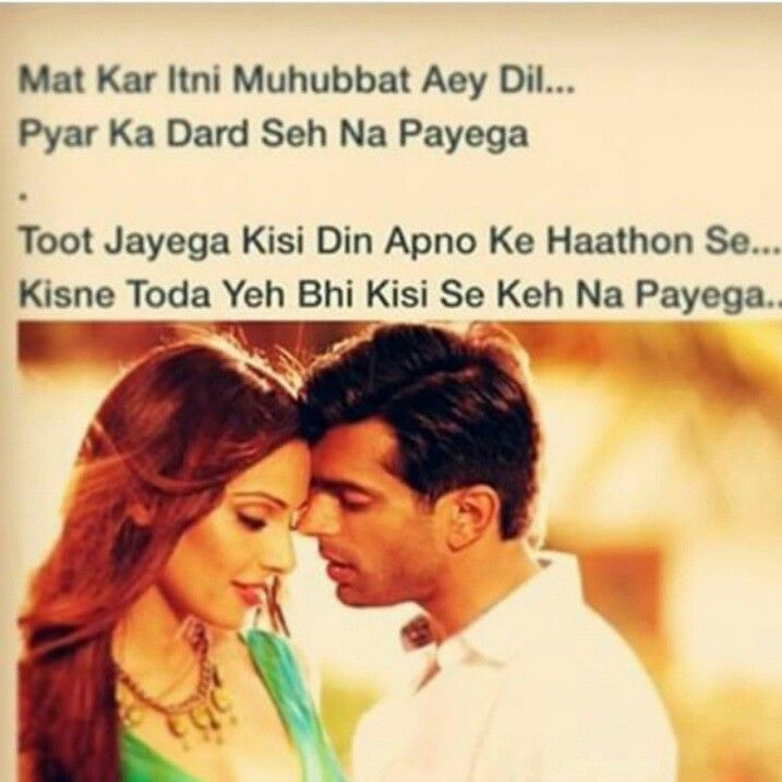 1000 images about shayari on pinterest poetry romantic