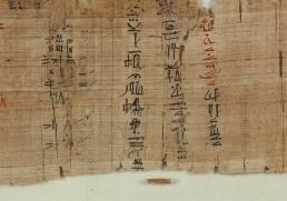 Numerais ( hieráticos ) do papiro de Rhind