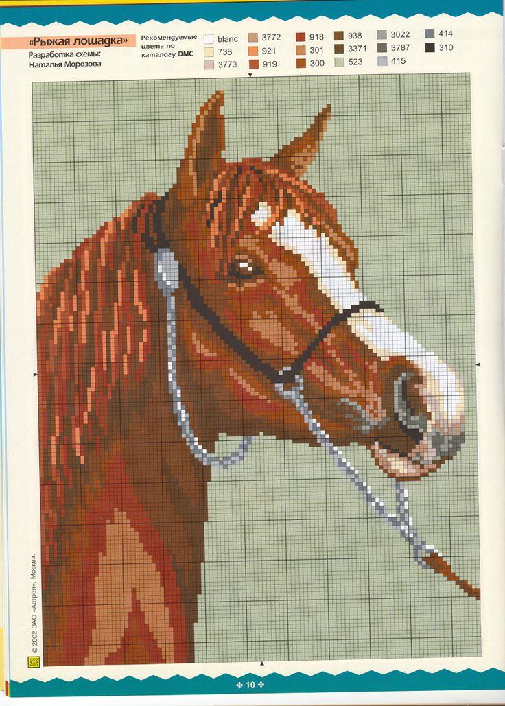 Схема вышивки крестом лошади большого размера 42
