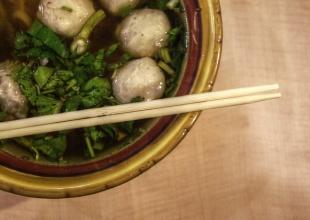 Catonese Spiced Pork Meatball Soup | Asian flavors | Pinterest