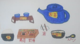 A Japanese Meal, Copic Sketch Markers, copyright 2012 by A. Dameron (clockwise, from upper left to right, Japanese katakana and kanji: cups, tea, spoon, miso soup, sushi, sashimi, rice). #30DaysofCreativity 2012 #30DoC #japanese #culture #food #drawing #copicsketchmarker #Day21