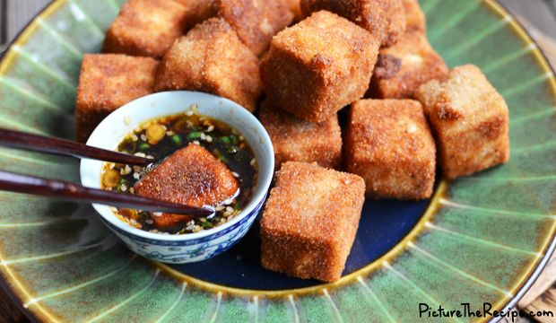 Crispy Fried Tofu with Five Spice with Soy-Ginger Dipping Sauce
