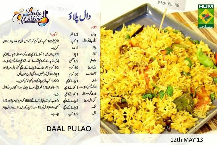 Dal Pulao | Desi food | Pinterest