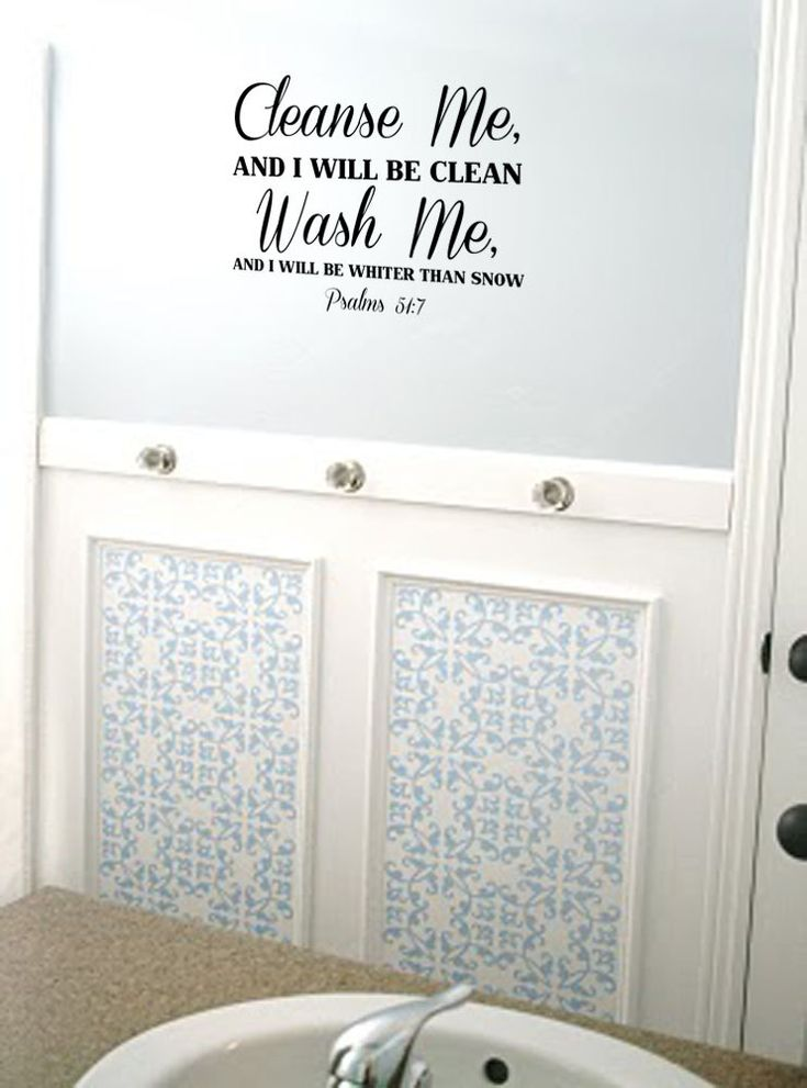 ... Me, Wash Me Psalms 51:7 Vinyl Wall Art Decal Bathroom Laundry Room