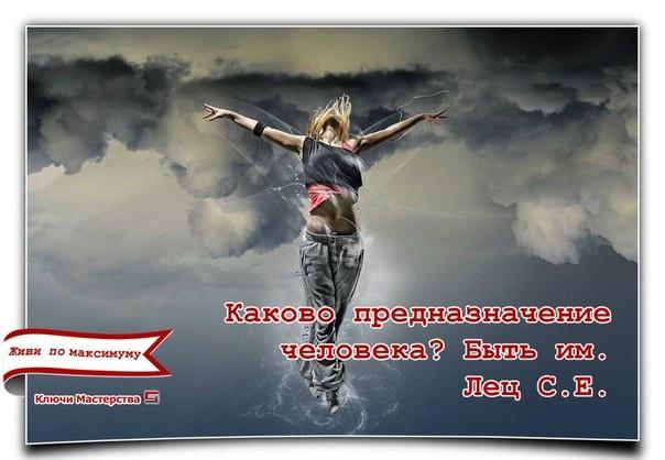 #Ключи_мастерства Ежедневно духовные и энергетические практики. Присоединяйтесь!