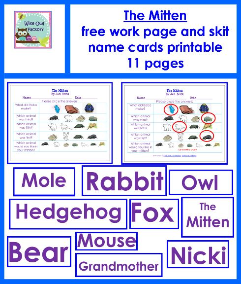 photo of pages in free printable for THE MITTEN childrens book