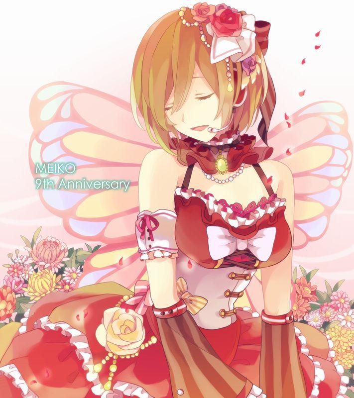 Vocaloid - MEIKO | Vocaloid x Utau | Pinterest