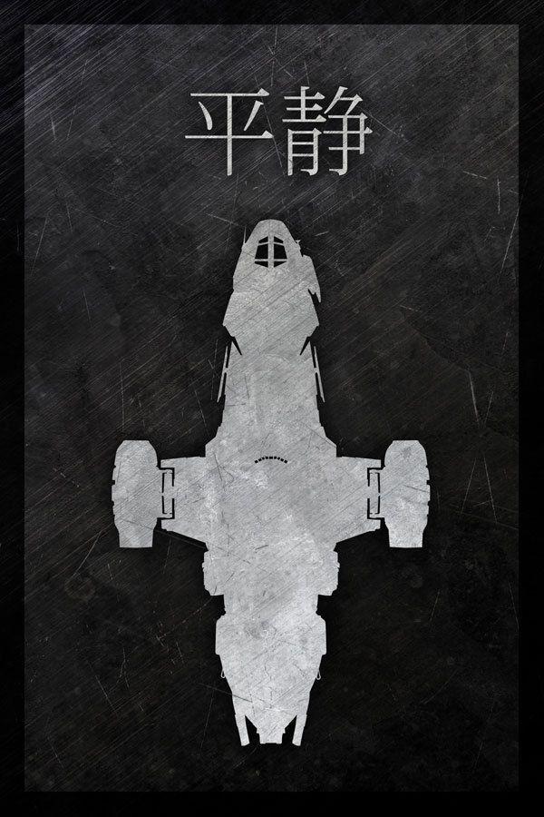 11x17 Firefly Serenity Minimalist Poster   19 00  via Etsy    Serenity Minimalist Poster