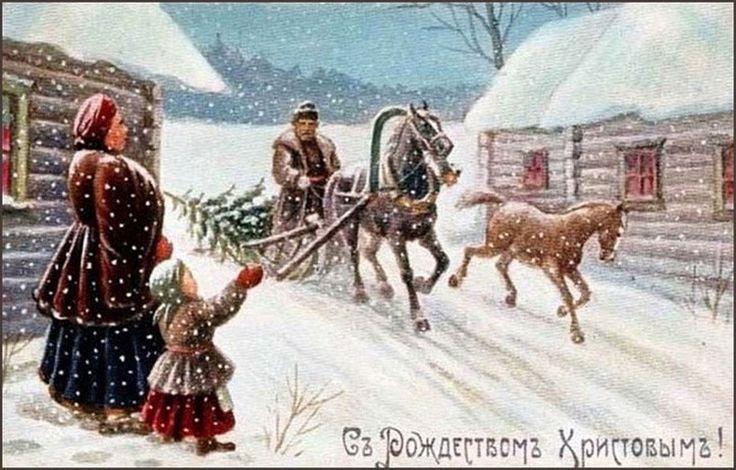 Новогодние открытки в и зарубин