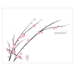 "Cherry Blossom Wedding Program | Wedding Programs 11"" x 8.5"" unfolded $0.55"