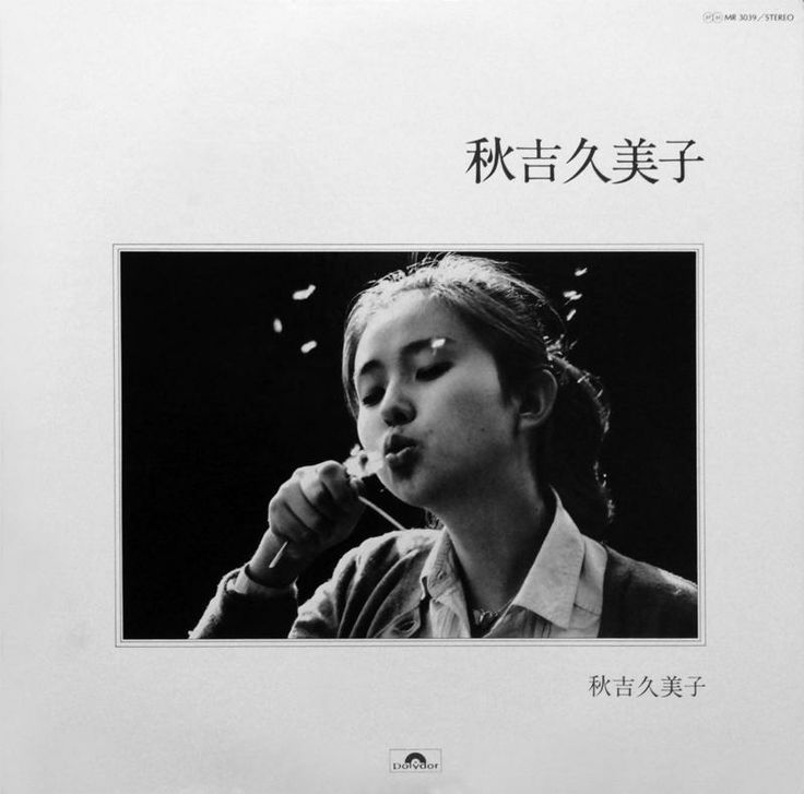 秋吉久美子の画像 p1_28