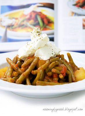 Fasolakia, Green Beans in Tomato Sauce