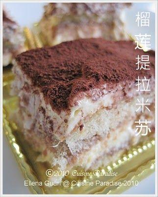 ... Food Blog - Recipes - Food Reviews - Travel: Eggless Durian Tiramisu