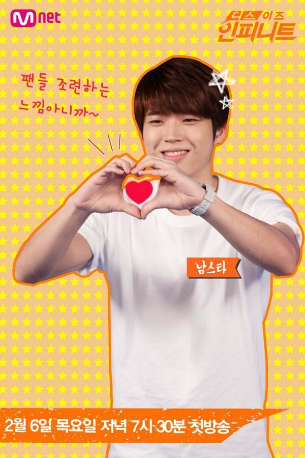 woohyun ♡ INFINITE  Kpop Music  Pinterest