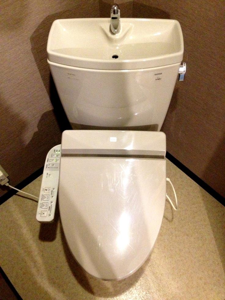 Japanese Western Style Toilet Okinawan Cowgirl Pinterest