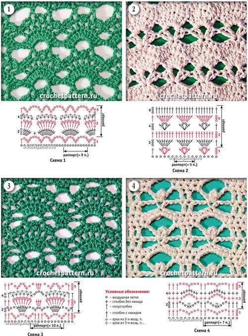 Вязание крючком образцы узоров схемы