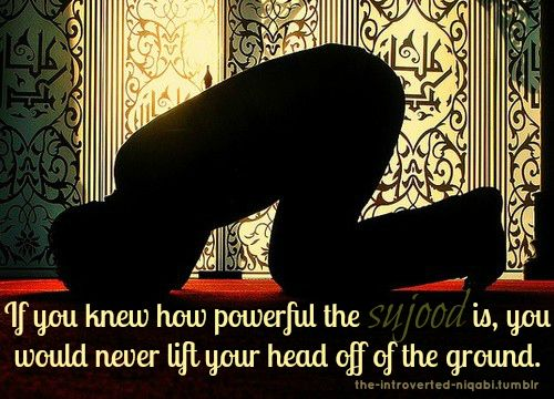 how to make dua in sujood