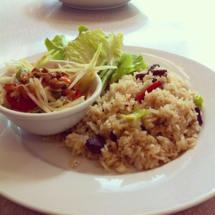 Som Tum & fried rice with salted pork | I love thai food | Pinterest