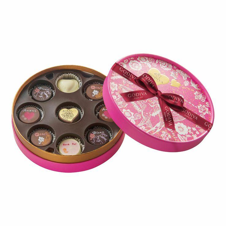 godiva valentine's day keepsake heart