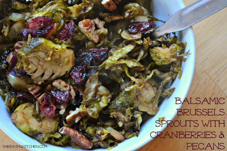Balsamic Brussels Sprouts with Cranberries & Pecans | Recipe