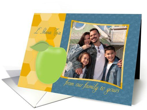 rosh hashanah card email