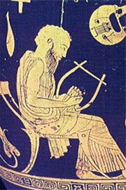 Pin By Patti Adams On Mythology Pinterest