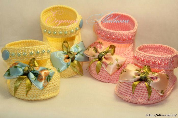 Схема вязания пинеток ботиночек