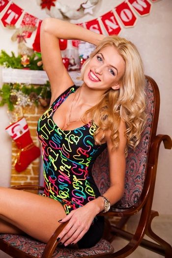 Online-dating-ukraine.com login