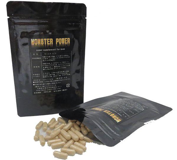 モンスターパワー トンカットアリ アルギニン 精力増強