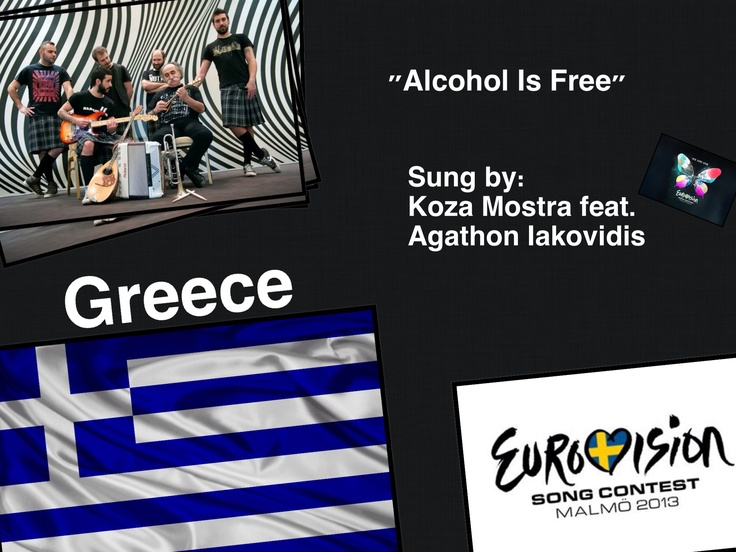 eurovision greece 2013 alcohol is free