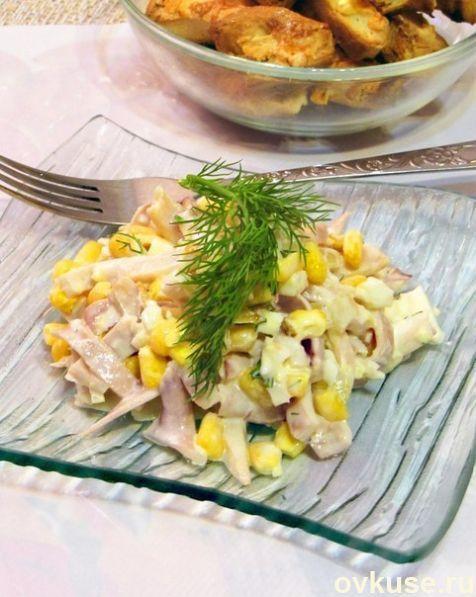 Салат с кальмарами ананасом и кукурузой