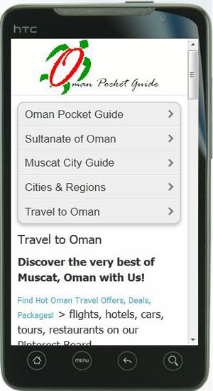 Muscat, Oman | Mobile Guide