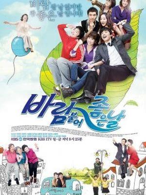 Tình Yêu Trong Gió Lồng tiếng - Sctv (2014)