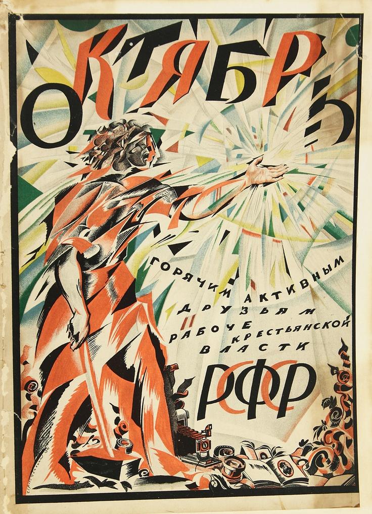 Russian Revolution Bolsheviks