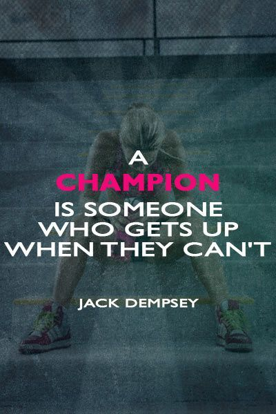 ~ Jack Dempsey
