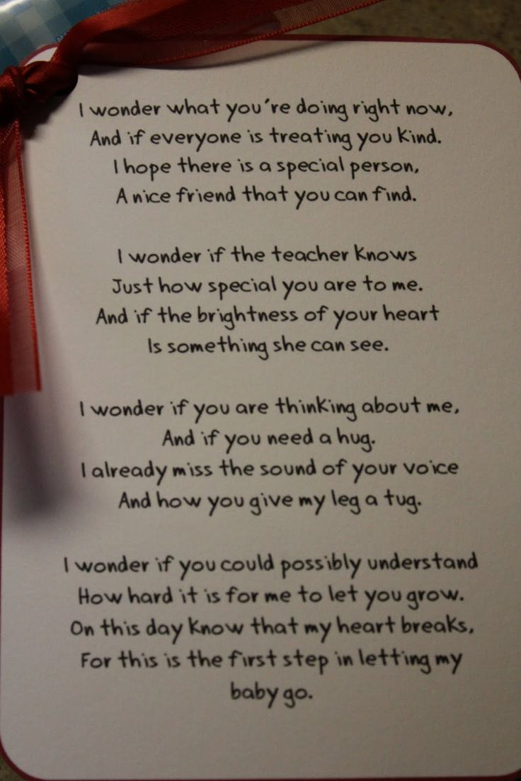 Grab a tissue! 1st day of kindergarten poem for scrapbook!