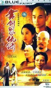 Phim Kiếm Pháp Anh Hùng