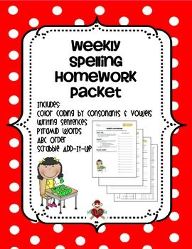 order homework Homework is the last thing your child wants to do by creating a roadmap that taps into their strengths and needs they will have the tools and resources to maximize and strengthen their time management muscle.