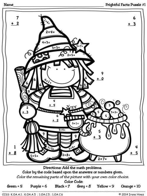 Free Worksheets Halloween Math Coloring Worksheets Free – Halloween Math Coloring Worksheets