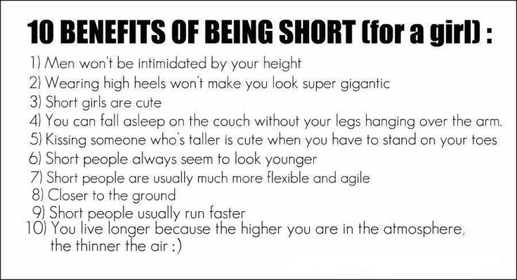 benefits of dating a tall guy