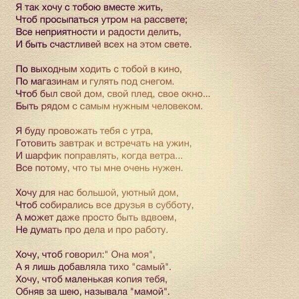 Красивый стих спокойной ночи всем