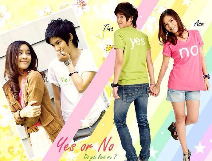 Yes or noYes Or No Movie Kim